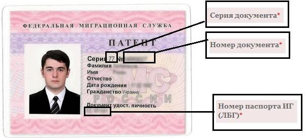 Мфц тольятти официальный сайт загранпаспорт