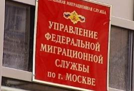 ПРОВЕРКА ПАТЕНТА