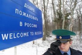ЧТО ДЕЛАТЬ, ЕСЛИ ИНОСТРАНЦЕМ НАРУШЕНЫ СРОКИ ПРЕБЫВАНИЯ В РОССИИ?