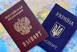 Новый порядок действий для граждан Украины при получении гражданства по НРЯ.