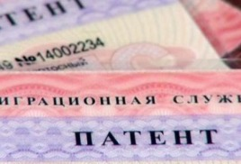 КАК ПРОДЛИТЬ ПАТЕНТ НА ВТОРОЙ ГОД БЕЗ ВЫЕЗДА ИЗ РФ?