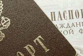 Правила и некоторые особенности получения гражданства России для украинцев, белорусов и подданных других государств