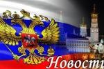 В 2019 ГОДУ ВОДИТЕЛЯМ ТАКСИ ЗАПРЕТЯТ РАБОТАТЬ БЕЗ РОССИЙСКОГО ГРАЖДАНСТВА.
