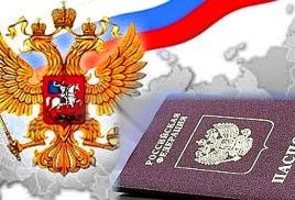 Автобиография для ФМС при подаче на гражданство.