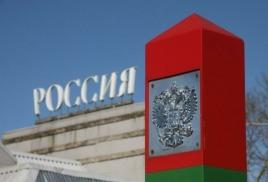 КАК МОЖНО САМОСТОЯТЕЛЬНО СНЯТЬ ЗАПРЕТ НА ВЪЕЗД В РФ?
