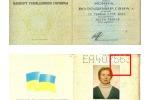 Будьте внимательны! Нововведения в ММЦ для граждан Украины.