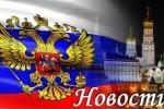 УКРАИНЦЫ НЕ ПОЛУЧАТ ДОЛГОЖДАННЫЙ «НОВОГОДНИЙ ПОДАРОК» ОТ РОССИИ